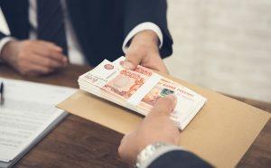 кредит одобрен получить деньги